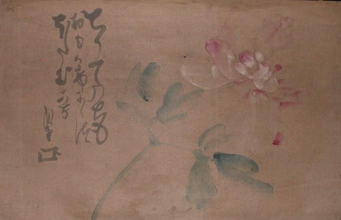 Haikai-poemas japoneses