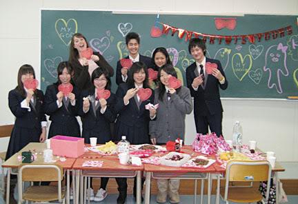 Valentine S Day Dia Dos Namorados No Japao