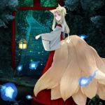 Kitsune: O Noivo da Raposa Encantada